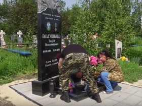 VIDEO: in Dnepropetrovsk region there was opened a memorial plaque in the ATO hero's honor